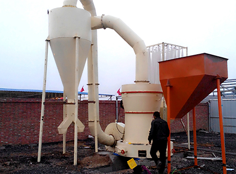 Bauxite Grinding Machine