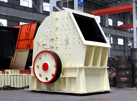 vipeak machine hammer crusher stone crusher China stone impact crusher manufacturers - select 2018 high quality stone impact crusher products in best price from certified chinese impact crusher manufacturers, mining equipment suppliers, wholesalers and factory on made-in-chinacom.