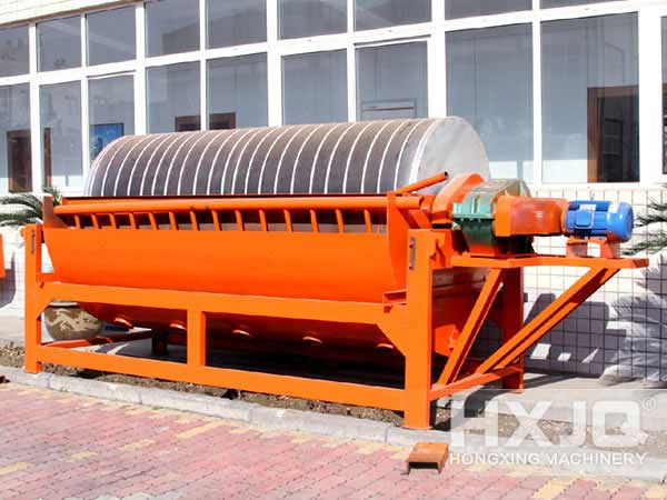 Magnetic Separator for Sale