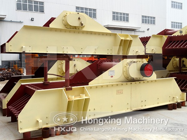 Vibrating Feeder for Sale