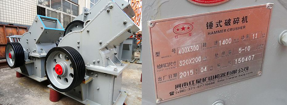 Hammer Crushing Stone : Hxjq hammer stone crusher price