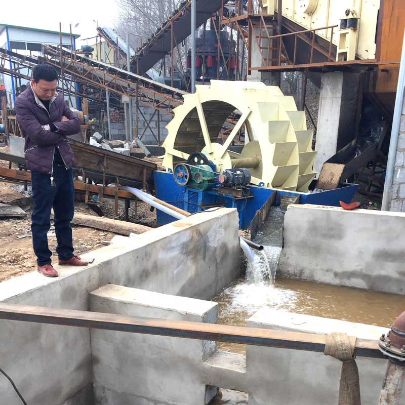 sand washer machine work site
